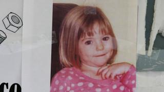 Μικρή Μαντλίν: Πληροφορίες ότι η αστυνομία ψάχνει τη σορό της στο Αλγκάρβε