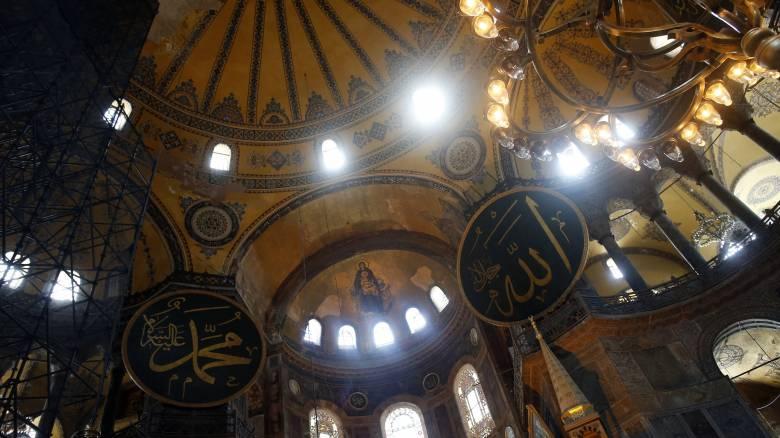 Αγία Σοφία: Χαλιά, κουρτίνες και ειδικός φωτισμός - Οι αλλαγές που σχεδιάζονται