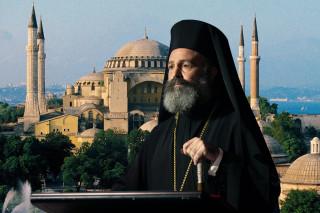 Αρχιεπισκοπή Αυστραλίας για Αγία Σοφία: Κανείς δεν μπορεί να διαγράψει την ιστορική πραγματικότητα