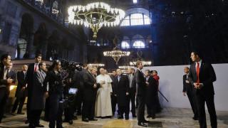 Αγία Σοφία: Η εκκωφαντική σιωπή του Πάπα Φραγκίσκου
