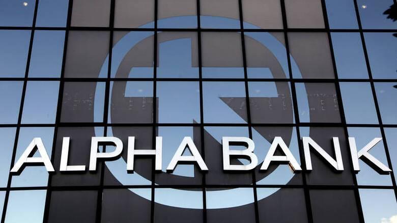 Alpha Bank: Ανακοίνωση στο επενδυτικό κοινό της τιμής διάθεσης των νέων μετοχών της «Epsilon Net»