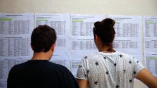Βάσεις 2020: Οι σχολές με υψηλή απορρόφηση στην αγορά εργασίας