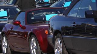 Αυτοκίνητα από 150 ευρώ: Πώς θα τα αποκτήσετε – Δείτε τη λίστα