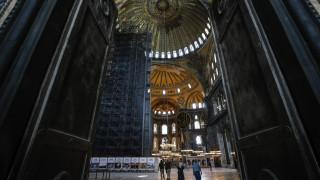 Δεν αλλάζει όνομα η Αγία Σοφία: Οι Τούρκοι πιστεύουν πως θα «σπάσει» και η... κατάρα του Μωάμεθ