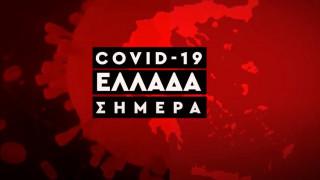 Κορωνοϊός: Η εξάπλωση του Covid 19 στην Ελλάδα με αριθμούς (12 Ιουλίου)