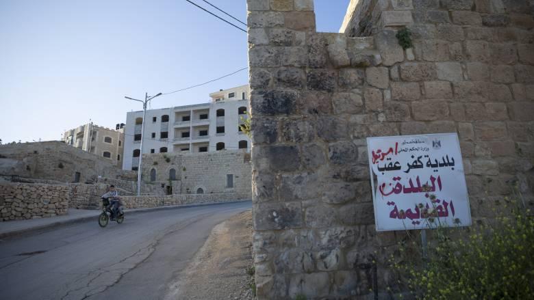 Κορωνοϊός: Η Παλαιστινιακή Αρχή επιβάλλει απαγόρευση της κυκλοφορίας