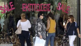 Θερινές εκπτώσεις 2020: «Πρεμιέρα» σήμερα – Ποια Κυριακή θα είναι ανοιχτά τα καταστήματα