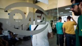 ΟΑΕΔ - Google: Επιδοτούμενο πρόγραμμα για 3.000 ανέργους