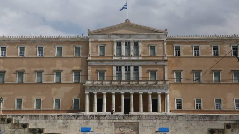 Αίτηση ΣΥΡΙΖΑ στην Προανακριτική Επιτροπή