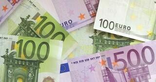 Αποζημίωση ειδικού σκοπού: Πιστώνεται την Τρίτη νέα πληρωμή