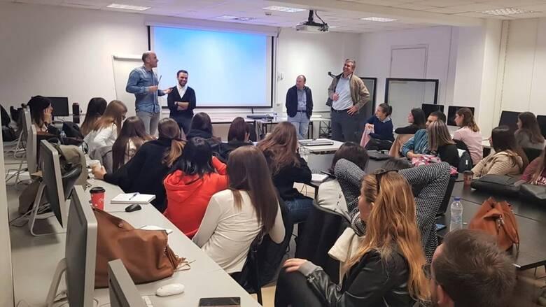 Πρόγραμμα Μεταπτυχιακών Σπουδών Ψηφιακά Μέσα Επικοινωνίας και Περιβάλλοντα Αλληλεπίδρασης