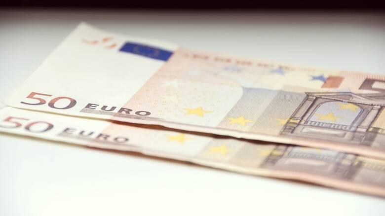 Αποζημίωση ειδικού σκοπού: Πιστώνεται σήμερα νέα πληρωμή
