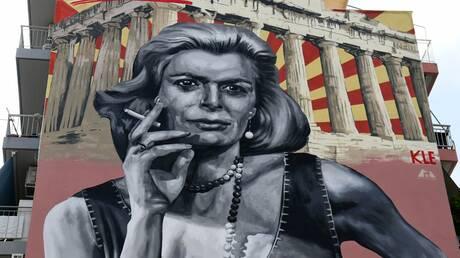 Εντυπωσιακό γκράφιτι με την Μελίνα Μερκούρη σε 5ωροφη πολυκατοικία στην Πάτρα
