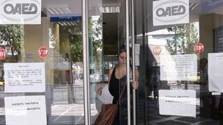 ΟΑΕΔ: Ξεκινούν τρία ενισχυμένα προγράμματα επιδότησης της εργασίας
