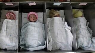 Εφιαλτική πρόβλεψη για τις γεννήσεις παγκοσμίως: Ποιος θα είναι ο πληθυσμός της Ελλάδας το 2100