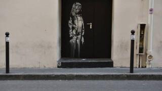 Banksy: Επέστρεψε σε γαλλικά χέρια το κλεμμένο έργο του για το Μπατακλάν
