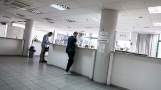 Φορολογικές δηλώσεις: «Παράθυρο» για παράταση