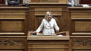 Γεννηματά: Ο κ. Μητσοτάκης αποκλειστικά υπεύθυνος απέναντι στο λαό για τα εθνικά θέματα