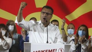Βόρεια Μακεδονία: Οριακή νίκη για τον Ζόραν Ζάεφ στις βουλευτικές εκλογές
