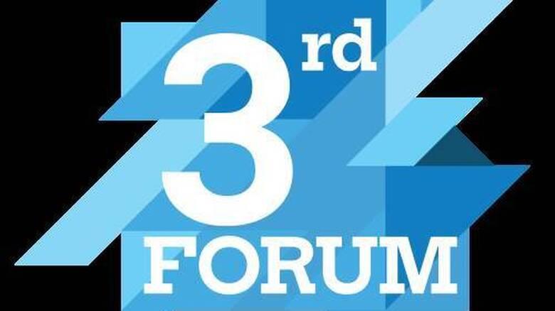 LIVE το 3ο InvestGR Forum 2020: Greece in the Pole Position