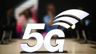 Έρχεται η δημοπρασία για τις συχνότητες των 5G δικτύων