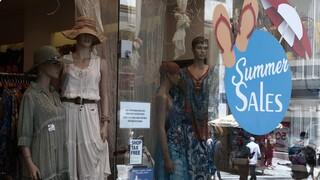 Θερινές εκπτώσεις 2020: Ποια Κυριακή θα είναι ανοιχτά τα καταστήματα