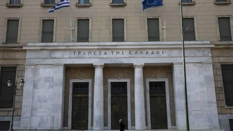 Η πρόταση της Τράπεζας της Ελλάδος για την «bad bank»