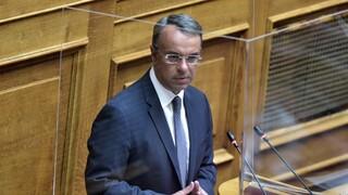 Σταϊκούρας: Καταδικάζουμε την αποτρόπαια επίθεση στην ΔΟΥ Κοζάνης