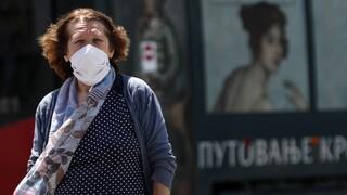 Κορωνοϊός – Σερβία: Υποχρεωτική η χρήση μάσκας στους κλειστούς χώρους σε όλη τη χώρα