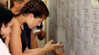 Πανελλαδικές 2020: Αγωνία τέλος - Ανακοινώθηκαν οι βαθμολογίες των ειδικών μαθημάτων