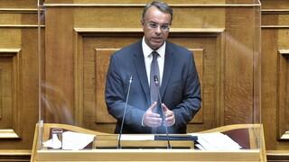 Επιδότηση δόσης δανείου έως 600 ευρώ για τους συνεπείς δανειολήπτες