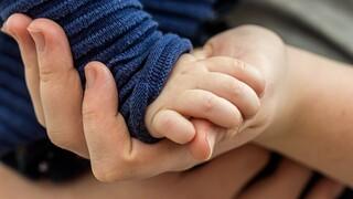 Επίδομα παιδιού: Έκλεισε η πλατφόρμα - Πότε καταβάλλεται η γ' δόση