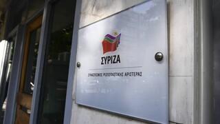 ΣΥΡΙΖΑ: Ο Μητσοτάκης έχει στοχοποιήσει τη νεολαία και τρέμει την κοινωνία
