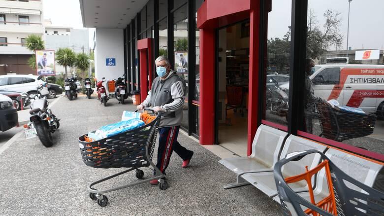 Κορωνοϊός: Υποχρεωτική από σήμερα η χρήση μάσκας στα σούπερ μάρκετ