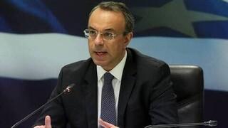 Σταϊκούρας: Για ποιους μηδενίζεται η προκαταβολή φόρου