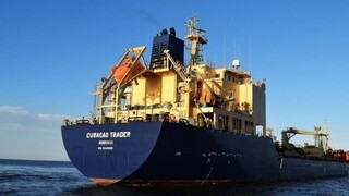 Πειρατεία σε δεξαμενόπλοιο ελληνικών συμφερόντων - Απήχθησαν 15 ναυτικοί