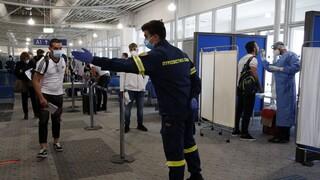 Κορωνοϊός: Τι έδειξαν τα αποτελέσματα των τεστ σε Βρετανούς που έφτασαν στην Ελλάδα