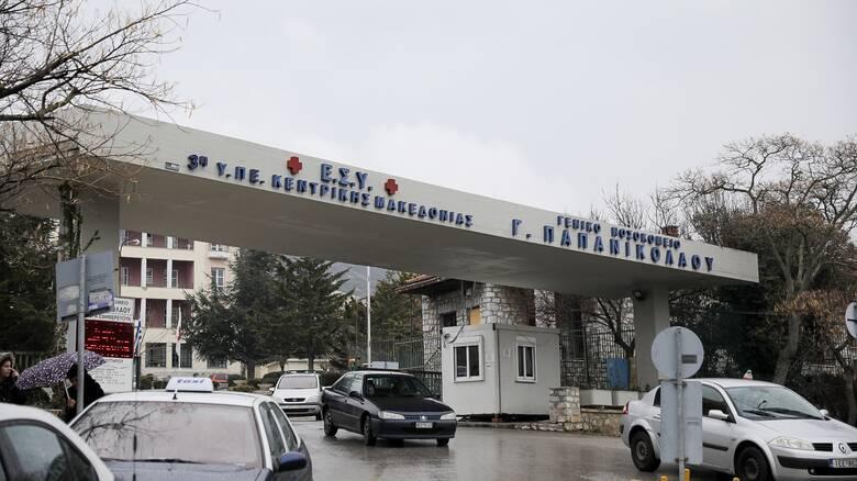 Επίθεση με τσεκούρι στη ΔΟΥ Κοζάνης: Το νέο ιατρικό ανακοινωθέν για τους τραυματίες