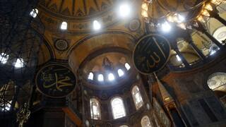 Washington Post: Η μετατροπή της Αγίας Σοφίας σε τζαμί συνιστά πράξη πολιτιστικής κάθαρσης