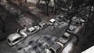 Δημοσίευμα «κόλαφος» για τη φωτιά στο Μάτι: Οι συνομιλίες και οι εντολές που «καίνε»