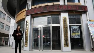 Κίνα: Απαγορεύει τις ταινίες άνω των δύο ωρών - Οι συνέπειες για τη βιομηχανία