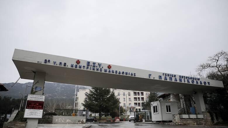 Επίθεση με τσεκούρι στη ΔΟΥ Κοζάνης: Το νεότερο ιατρικό ανακοινωθέν για τους τραυματίες