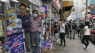 Προβληματισμός στο Χονγκ Κονγκ: Νέα μέτρα μετά από την εμφάνιση 100 κρουσμάτων κορωνοϊού