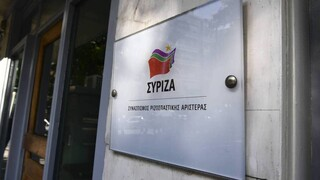 ΣΥΡΙΖΑ για τουρκική εισβολή στην Κύπρο: Η ΕΕ να αναλάβει τις ευθύνες της
