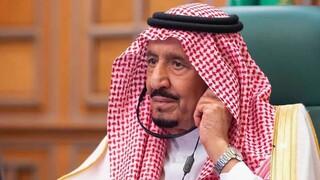 Στο νοσοκομείο ο βασιλιάς Σαλμάν της Σαουδικής Αραβίας
