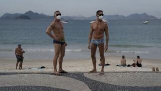 Ρίο Ντε Τζανέιρο: Υποχρεωτική η μάσκα για τον κορωνοϊό - Πρόστιμα στους παραβάτες