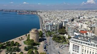 Δάνειο 5 εκατ. ευρώ με επιτόκιο μόλις 0,904% από την ΕΤΕπ στο Δήμο Θεσσαλονίκης