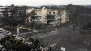 Μάτι: Η απάντηση της «Καθημερινής» στο εξώδικο της Όλγας Γεροβασίλη