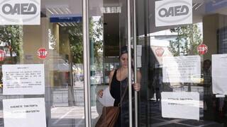 Έκλεισε η πλατφόρμα των αιτήσεων για το νέο πρόγραμμα κατάρτισης του ΟΑΕΔ και της Google Ελλάδας