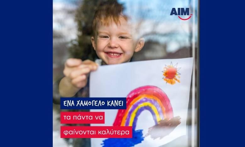 Όταν ένα χαμόγελο γίνεται η κινητήριος δύναμη για ένα καλύτερο αύριο!